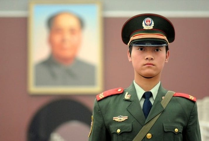 Under Arrest in Xining - The Western China Police Paranoja 8