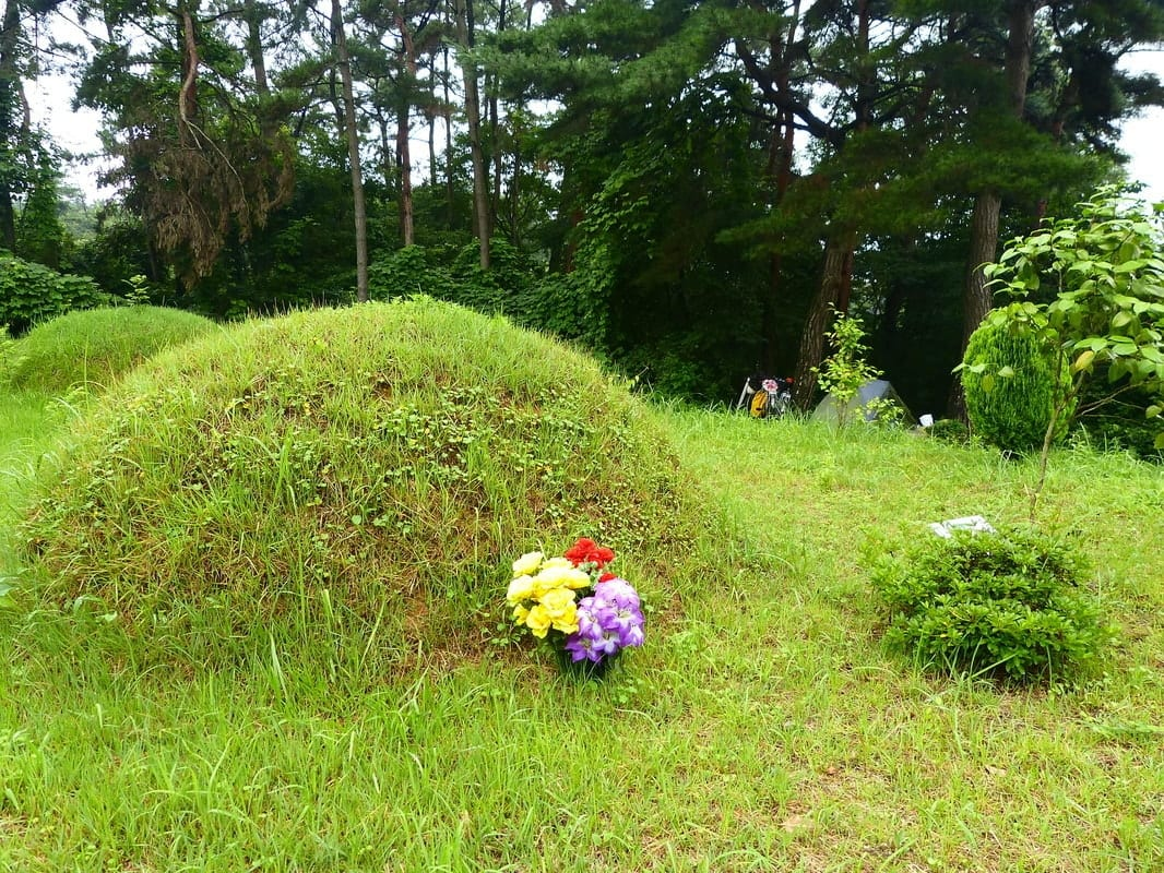 Korean burial mound