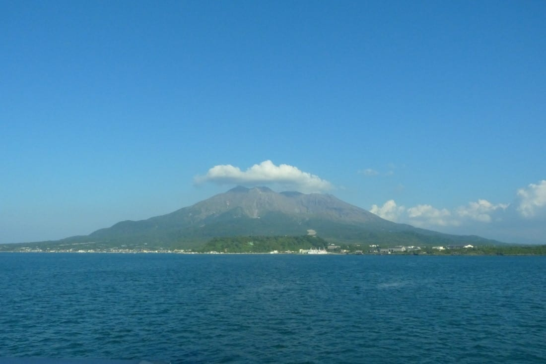 The Naples of Japan, Kagoshima and Sakurajima volcano 9